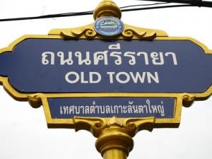 Lanta-Old-Town-sign